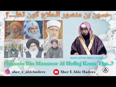 Hussain Bin Mansoor