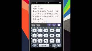 MovingKey : Japanese Hiragana & Katakana Keyboard App for Android & iPhone