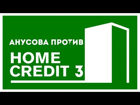 "V.P - Вечерний троллинг банка ""Home Credit"" 3 (2015)"