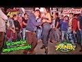 Video de Cuautlancingo
