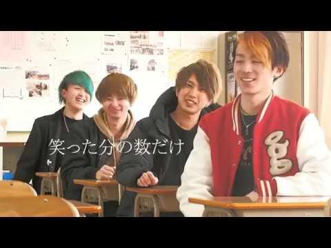 LIPPS(リップス)「ぶち☆莊原」~広島県莊原市の歌作ってみた~ - YouTube