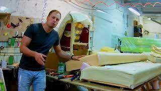 Как узнать стоимость перетяжки мебели? Сколько стоит перетяжка?(, 2018-08-07T18:27:23.000Z)