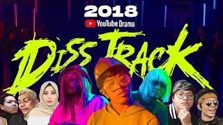2018 RAP SONG