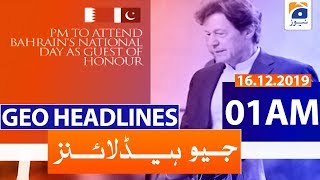 Geo Headlines - 01 AM | 16th December 2019