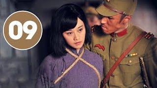 Phim Bộ Trung Quốc THUYẾT MINH | Hắc Sơn Trại - Tập 09 | Phim Kháng Nhật Cực Hay