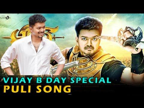 Puli Song - IndiaGlitz' Dedication for Vijay Fans | Mass Punch Dialogues | Trailer