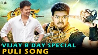 Puli Song - IndiaGlitz' Dedication for Vijay Fans | Mass Punch Dialogues | Trailer