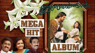 Malayalam christian devotional album songs of sreya jayadeep | jojo johny | baby john