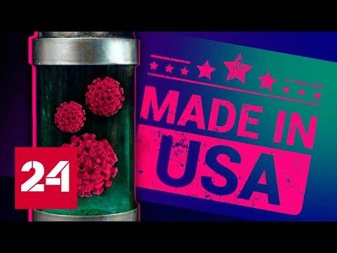 США заняли третье место в мире по числу зараженных COVID-19. 60 минут от 23.03.20