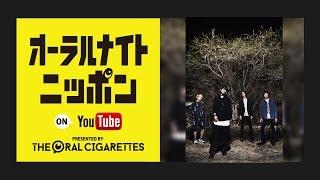 2016.8.3 リリース New Single「DIP-BAP」 初回盤 ¥1600(tax out) AZZ...