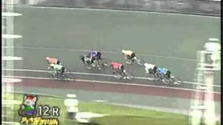 名古屋競輪 2010年09月29日12R.avi