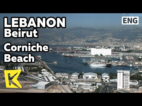 【K】Lebanon Travel-Beirut[레바논 여행-베이루트]현지인이 좋아하는 코니쉬 해안가/Corniche Beach/Food/Street Wagon