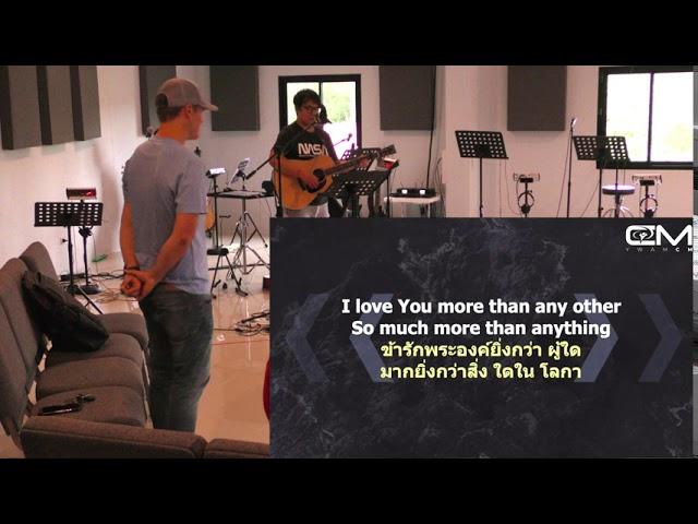 ANHOP   Wednesday   Worship & Prayer   Saraphi