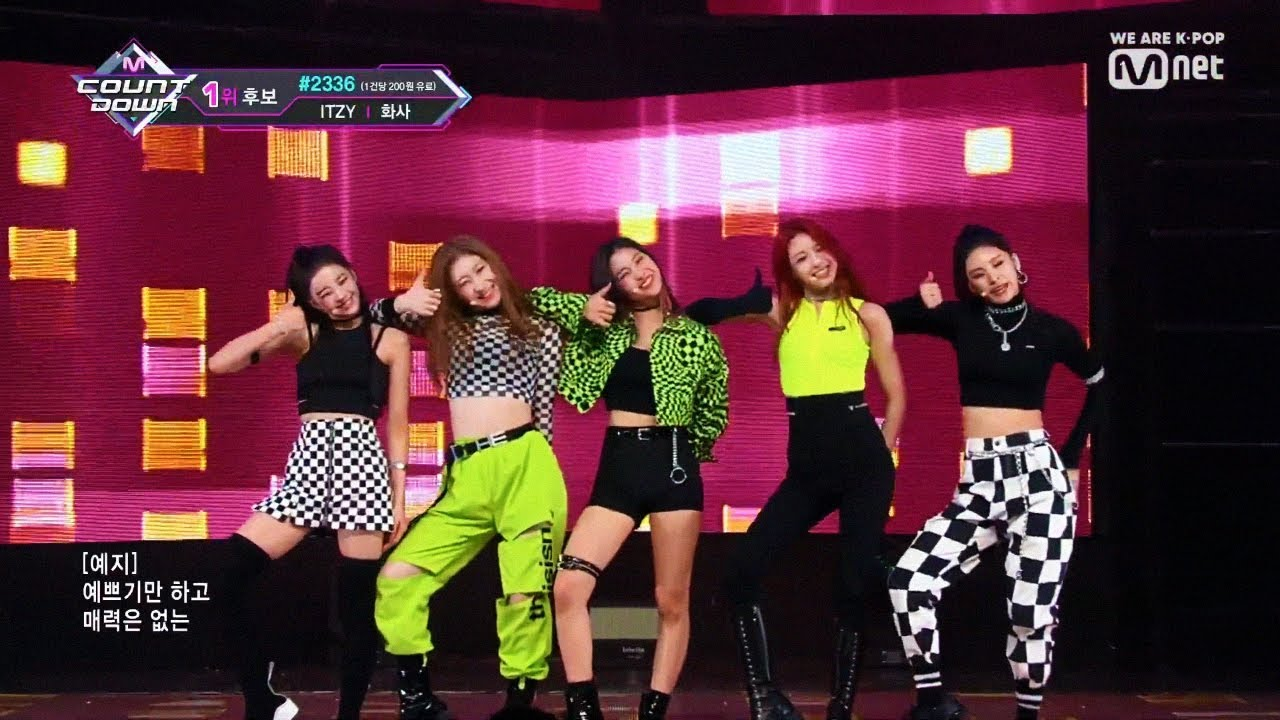 Clean Mr Removed 190221 Itzy 있지 Dalla Dalla