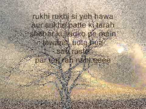 Sau Dard Hain - Lyrics On Screen