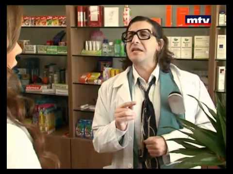 Atramizi - The Pharmacist