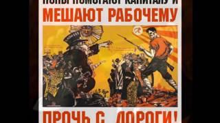 Белогвардейцы(Они всю жизнь боролись и шли на смерть, чтобы мы остались русскими., 2012-04-17T12:27:18.000Z)