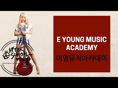 E Young Music Academy [Trailer] / 이영뮤직아카데미 [트레일러]