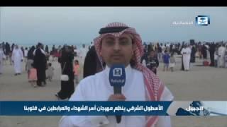 الأسطول الشرقي ينظم مهرجان أسر الشهداء والمرابطين في قلوبنا