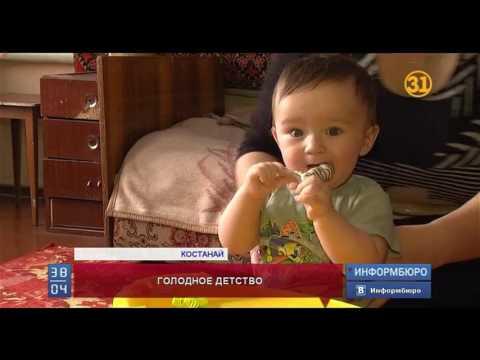 Матери грудничков жалуются на перебои с выдачей бесплатного детского питания