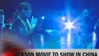 ShowBiz Minute: Letterman, Jackson, Richie