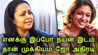 Jo chases Nayan's place!