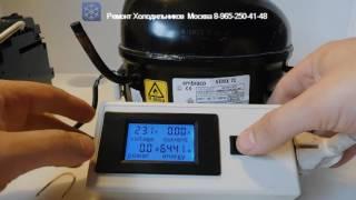 видео Инверторный компрессор в холодильнике