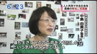 Nccニュースウェイブ - Japanese...