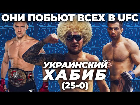 🐻 ТОП 5 ЛУЧШИХ БОЙЦОВ ВНЕ UFC | Топовые Бойцы Которых Нет в UFC