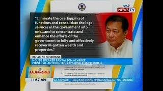 BT: OSG Charter Bill na maglalagay ng kapangyarihan ng PCGG sa SolGen, lusot na sa Kamara