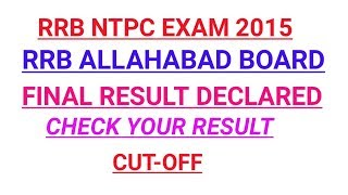 RRB ALLAHABAD NTPC FINAL RESULT | CHECK YOUR RESULT AND CUT OFF 2017 Video