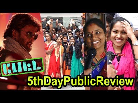 Rajinikanth's Petta 5th Day PublicReview.. Rajini, Vijaysethupathi ...| Petta Movie Review