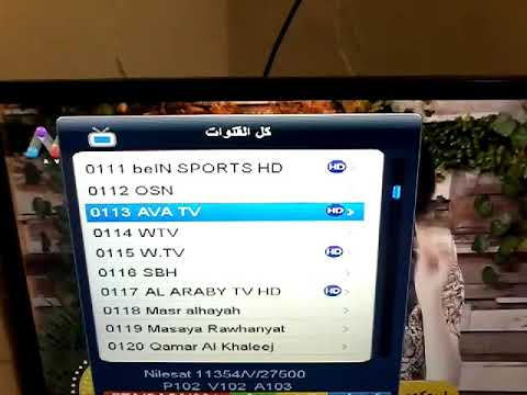 Ava tv Ava Series