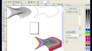 Лучшие Видеоуроки Corel DRAW X3. Урок № 41. Часть 2(В этом уроке нарисуем аквариумную рыбку средствами Corel DRAW X3., 2009-06-26T08:04:17.000Z)