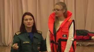 Всероссийский день основ безопасности жизнедеятельности