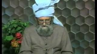 Urdu Dars Malfoozat #250, So Said Hazrat Mirza Ghulam Ahmad Qadiani(as), Islam Ahmadiyya