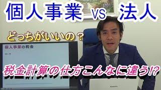 動画No.10 チャンネル登録はコチラからお願いします☆ ⇒ https://www.you...