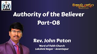 Topic - Authority of the Believer - Part 8 by Rev John Paton