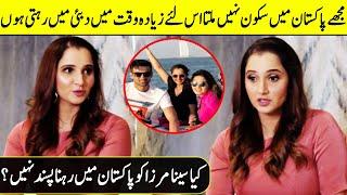 Does Sania Mirza Not Like Living In Pakistan? | Sania Mirza Interview | Desi Tv | SA2Q