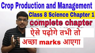 Class 8 Science Chapter 1 Crop Production and Management Complete Chapter