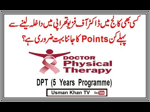 Important Points to Know Before Admission in DPT in Pakistan.