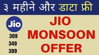 JIO MONSOON OFFER | More 3 MONTHS FREE 4G DATA | JIO News in HINDI