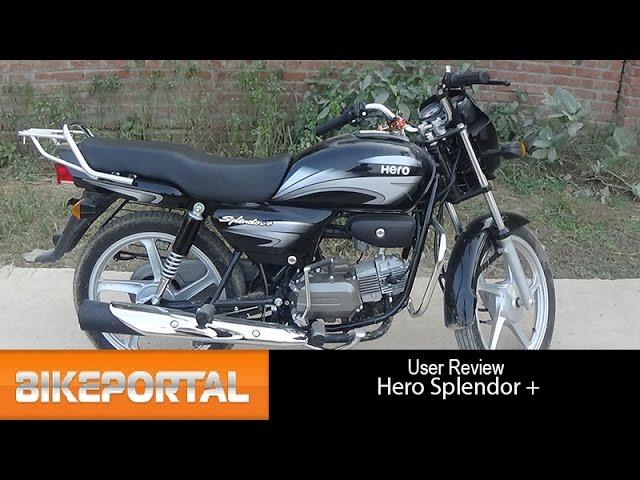 Hero Splendor Plus User Review - low maintenance - Bikeportal
