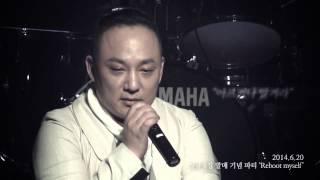 故신해철 - 민물장어의 꿈 MV