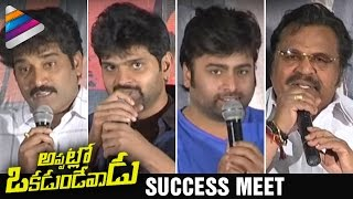Appatlo Okadundevadu Movie Success Meet | Nara Rohit | Sree Vishnu | Tanya Hope | Telugu Filmnagar