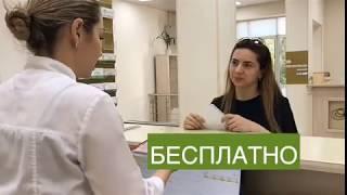 Дневной стационар Целитель на Тимирязева, 2а