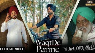 Triple S - Waqt De Panne (ft. Balbir Singh Rajewal, Kulvir K & Shah Sahnewal) (Official Music Video)