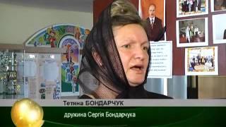 """ХОДТРК """"Поділля-центр"""" Меморіальна дошка"""