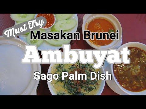 Eating Ambuyat ( امبويت ), sago palm dish, Brunei. ブルネイでアンブヤット体験!