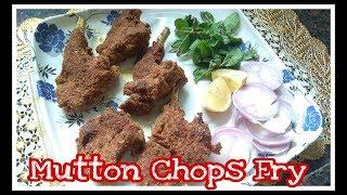 Crispy Chaap Fry Recipe | Mutton Chaap Fry Recipe | Ghare